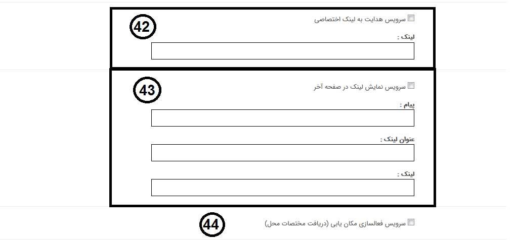 راهنمای استفاده از پرسشنامه آنلاین پرسال - بارگزاری سوالات - قسمت سوم تنظیمات پرسشنامه