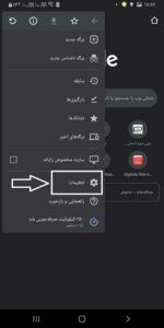 تنظیمات مرورگر کروم نسخه موبایل
