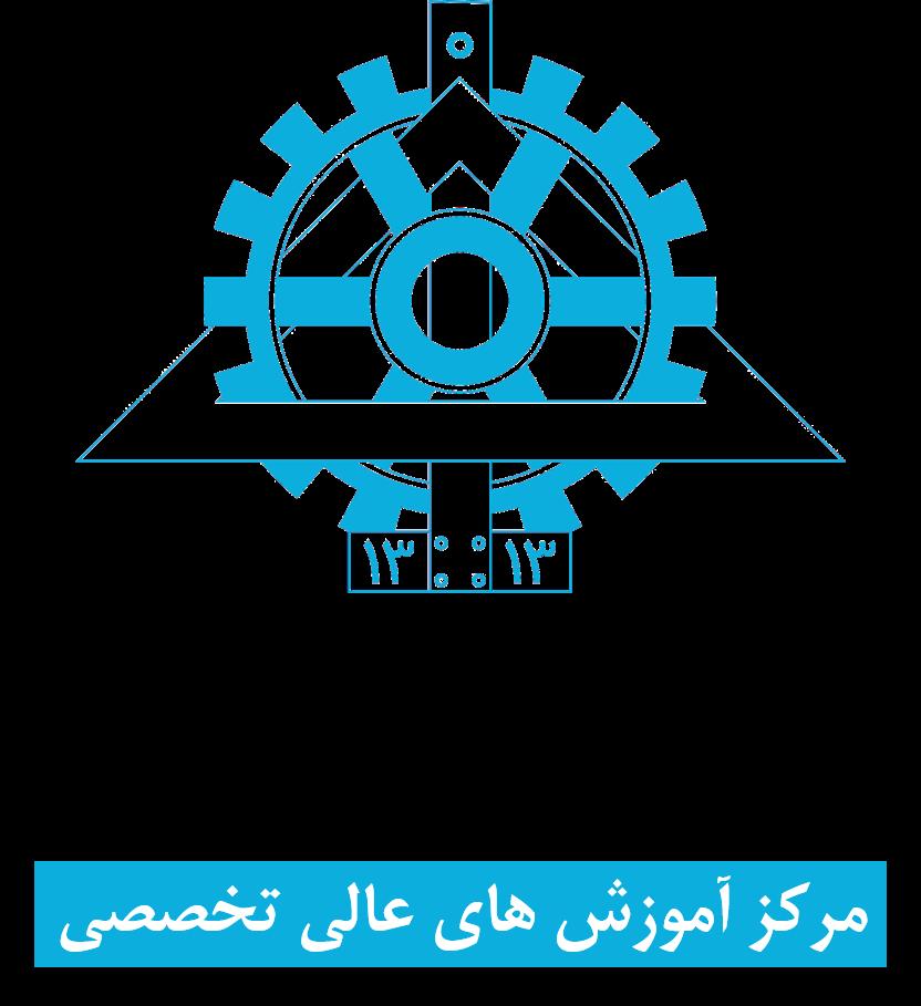 پردیس دانشکده های فنی دانشگاه تهران
